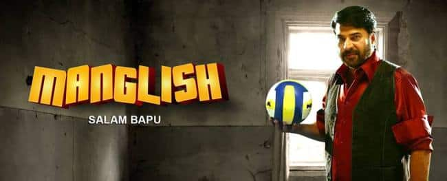 Manglish first Malayalam film to be released in DolbyAtmos