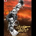 Desi Kattey motion poster: Suniel Shetty and Jay Bhanushali the new bad boys of B-town?