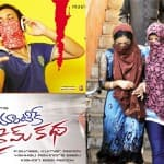 Extension of Oka Romantic Crime Katha in the offing!