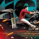 Salman Khan's Kick creates a new record in Pakistan