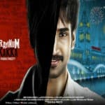 When Yagavarayinuma's Aadi Pinisetty and Nikki Galrani stuck posters on road