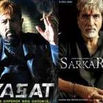 4 similarities between Rajesh Khanna's Riyaasat and Amitabh Bahchan's Sarkar
