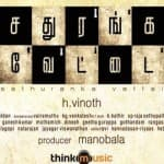 Sathuranga Vettai review - The film manages to con the audience more than once!