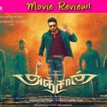Anjaan review: Suriya's action entertainer is a treat not to be missed!