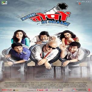 Ekkees Toppon Ki Salaami trailer: 5 things we loved about Anupam Kher and Neha Dhupia's hilarious drama