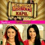 TRP Report Card: Saath Nibhana Saathiya and Comedy nights with Kapil take a major upward leap