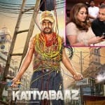Tina and Anil Ambani to watch Katiyabaaz?