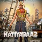 Katiyabaaz movie review: Vikramaditya Motwane's project is a bold and honest attempt