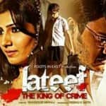Why are the makers of Lateef upset over censor board's objection?