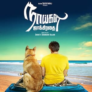 Naaigal Jaakirathai teaser: Sibiraj's doggy trouble leaves you in splits!