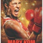 Mary Kom dialogue promo: Priyanka Chopra has a powerful message for you-watch video!