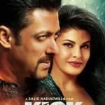 Bomb explosions during Salman Khan's Kick screening in Pakistan!
