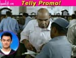 Satyamev Jayate 3 promo: The Aamir Khan show promises to make people aware of corruption