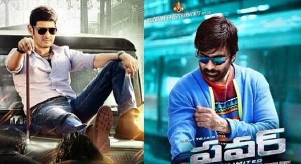 Box office battle: Mahesh Babu, Ravi Teja, Jr NTR and Ram Charan Teja to fight for glory!