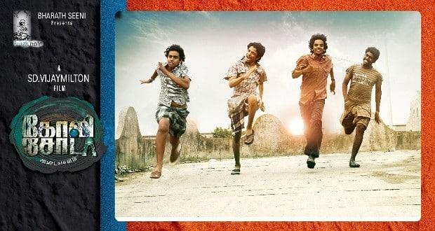 Vijay Milton's Goli Soda to be screened at Busan Film Festival!