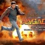 Aagadu trailer: Get ready for Mahesh Babu in full on action avatar!