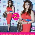Bigg Boss winner Urvashi Dholakia loses in the game of fashion!