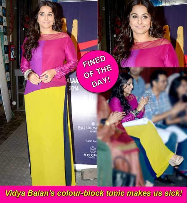 Vidya Balan needs a fashion intervention!