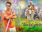 Govindudu Andarivadele quick movie review: Ram Charan Teja's family drama is cliche ridden!