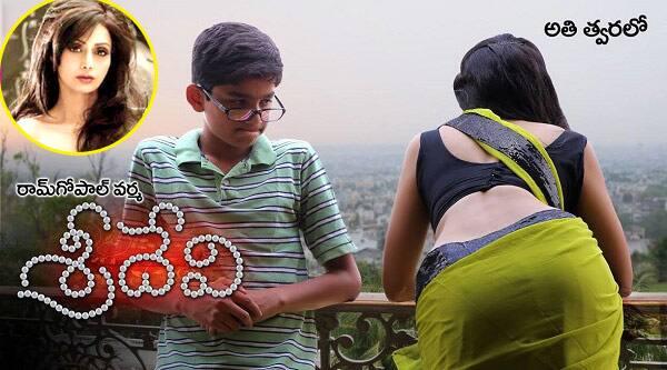 Is Sridevi Upset With The Sleazy Posters Of Ram Gopal Varmas Sridevi