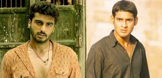 5 similarities between Arjun Kapoor's Tevar and Mahesh Babu's Okkadu!