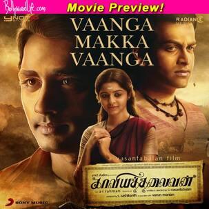 Kaaviya Thalaivan movie review: Siddharth, Prithviraj dish out stellar performances in this memorable period drama!