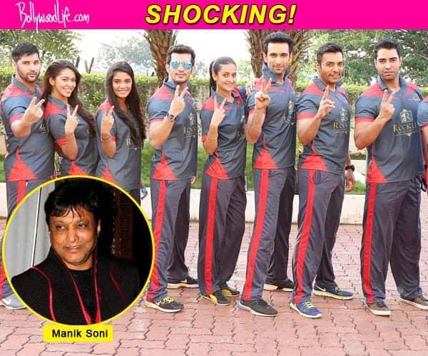 http://st1.bollywoodlife.com/wp-content/uploads/2014/11/manik-soni-ahmedabad-express-team-101114.jpg