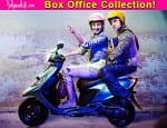 PK box office collection: Aamir Khan's movie earns Rs 26.63 crore on the second day