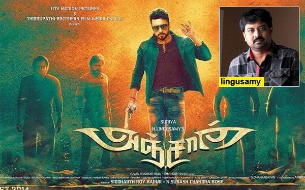 Director Lingusamy says over-marketing Suriya's Anjaan was negative