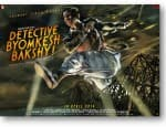 Detective Byomkesh Bakshy poster: Sushant Singh Rajput thrills in the first look as a steely-eyed detective!