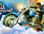 Gopala Gopala new poster: Pawan Kalyan and Daggubati Venkatesh promise to take you on a fun ride!