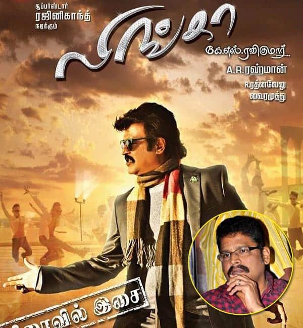 KS Ravikumar: The climax of Lingaa was shot keeping in mind ardent Rajinikanth fans!