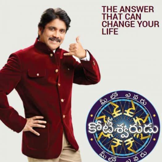 Nagarjuna's  Meelo Evaru Koteeswarudu enters second season in grand style!