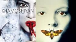Khamishiyan, Silence Of The Lambs