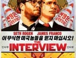The Interview eyes $3million