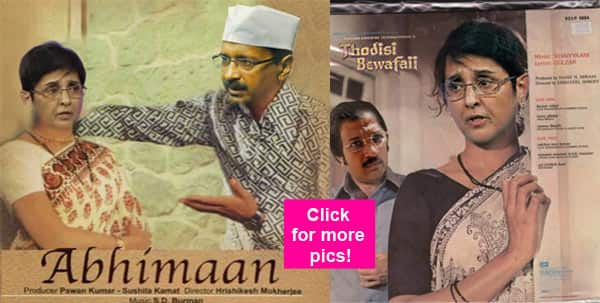 LOL: Arvind Kejriwal and Kiran Bedi's big political fight becomes the butt of hilarious memes- view pics!