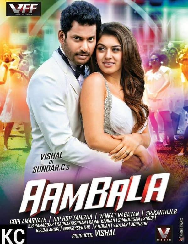 Aambala trailer: Vishal-Hansika sizzle in Sundar C's action comedy!
