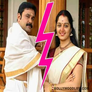 Malayalam star couple Manju Warrier and Dileep are now officially divorced!