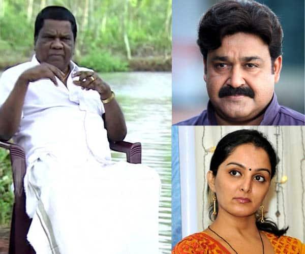 Mohanlal, Mammootty, Manju Warrier mourn ace comedian Mala Arvindan's demise!
