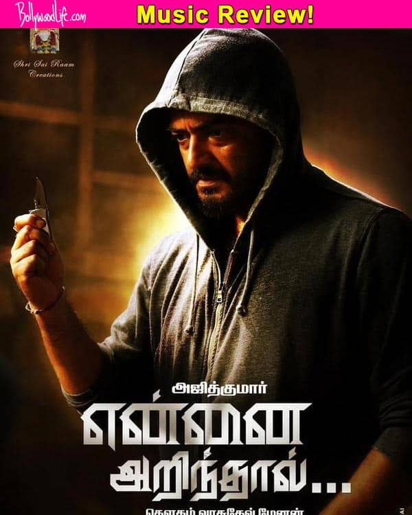 Yennai Arindhaal music review: Harris Jayaraj comes up with a.
