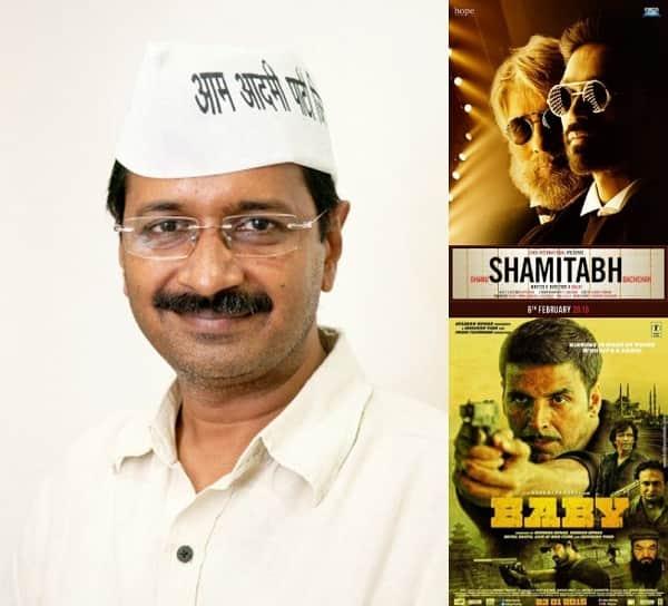 Arvind Kejriwal and AAP team watch Akshay Kumar's Baby and Amitabh Bachchan-Dhanush's Shamitabh!