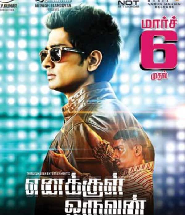 Siddharth's Enakkul Oruvan to release on March 6