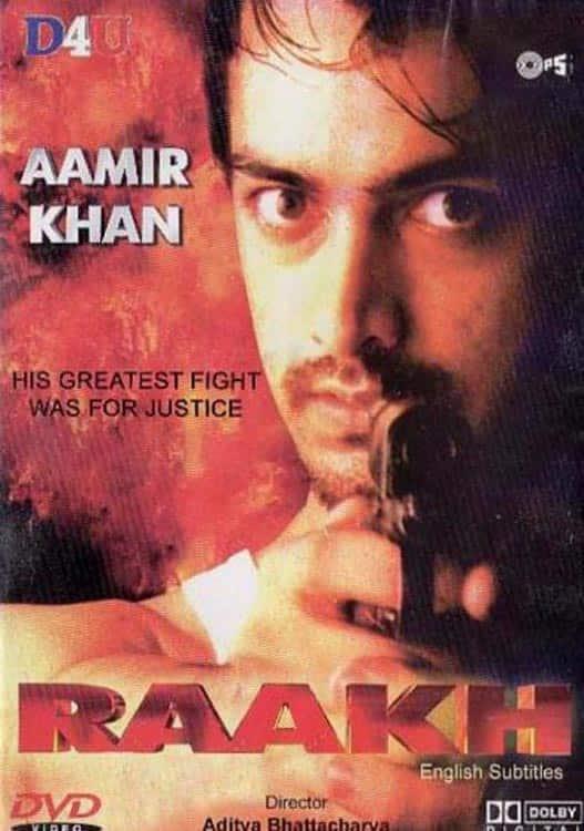 Raakh,_1989_Hindi_film