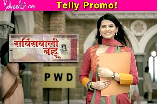 Service Wali Bahu promo: Kratika Sengar back with a socially relevant soap