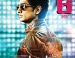 Get ready for Siddharth's Enakkul Oruvan; remake of superhit filmLucia