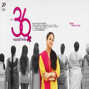 Suriya unveils the first look of Jyothika's 36 Vayadhinile!