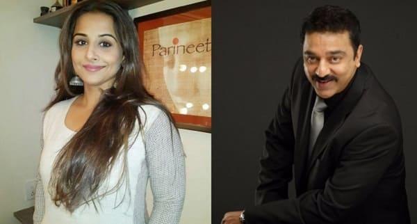 Vidya Balan: I was so thrilled to get Kamal Haasan's autograph!