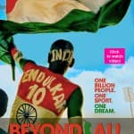 Beyond All Boundaries, a spectacular cricketing documentary, to have a world TV premiere