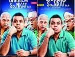 Naseeruddin Shah-Paresh Rawal's Dharam Sankat Mein poster undergoes achange!