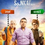 Dharam Sankat Mein music review: You can give a miss to this Meet Bros Anjjan music album!